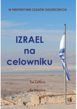 Izrael na celowniku