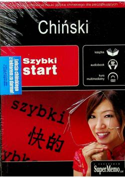 Szybki start Chiński