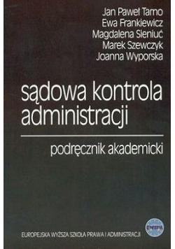 Sądowa kontrola administracji