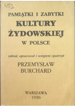 Pamiątki i zabytki kultury żydowskiej w Polsce