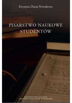 Pisarstwo naukowe studentów