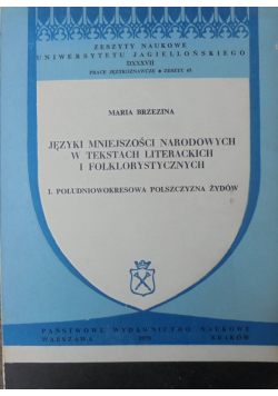 Języki mniejszości narodowych w tekstach literackich i folklorystycznych
