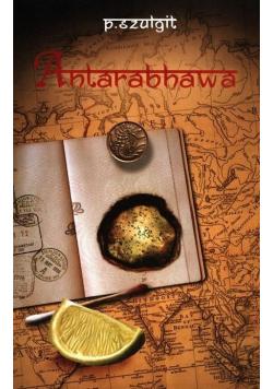 Antarabhawa
