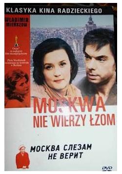 Moskwa nie wierzy łzom DVD
