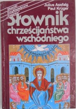 Słownik chrześcijaństwa wschodniego