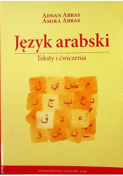 Język arabski Teksty i ćwiczenia