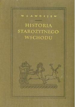 Historia starożytnego Wschodu