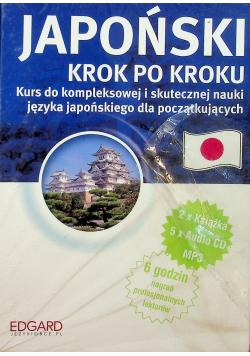 Japoński krok po kroku