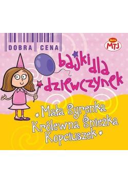 Mała Syrenka, Królewna Śnieżka, Kopciuszek CD
