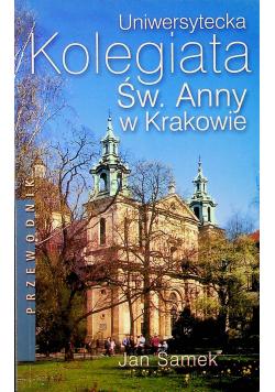 Uniwersytecka Kolegiata św Anny w Krakowie
