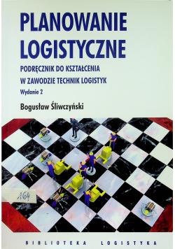 Planowanie logistyczne
