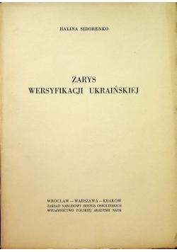 Zarys wersyfikacji ukraińskiej
