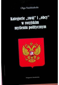 Kategorie swój i obcy w rosyjskim myśleniu politycznym