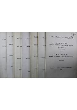Słownik łaciny średniowiecznej w Polsce tom VI 7 zeszytów