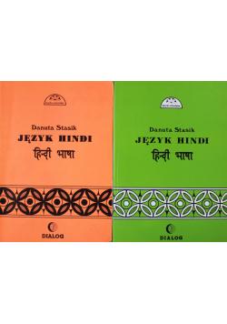 Język Hindi 2 Tomy
