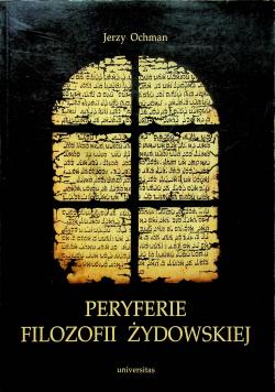Peryferie filozofii żydowskiej