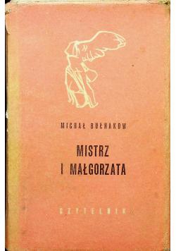 Mistrz i Małgorzata wydanie I