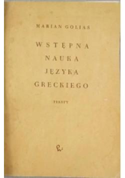 Wstęp Nauka Języka Greckiego