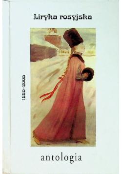 Liryka rosyjska  Antologia 1880 2005