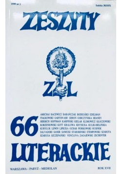Zeszyty literackie 66 2/1999