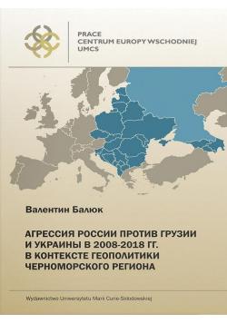 Rosyjska agresja na Gruzję i Ukrainę