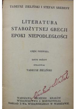 Literatura starożytnej Grecji epoki niepodległości część I  1923 r.