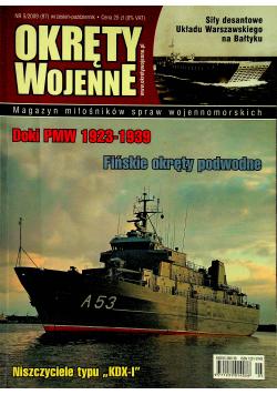 Okręty Wojenne Niszczyciel typu KDXI nr 5 2009
