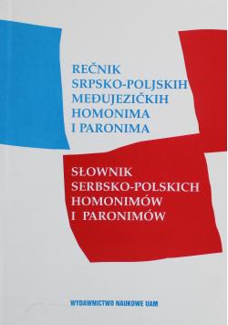 Słownik serbsko polskich homonimów i paronimów