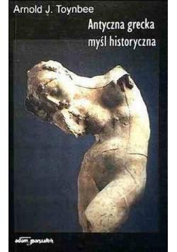 Antyczna grecka myśl historyczna