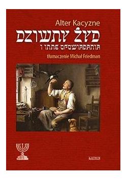 Dziwny Żyd i inne opowiadania