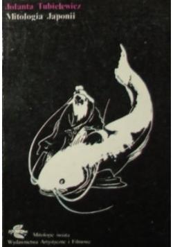 Mitologa Japonii