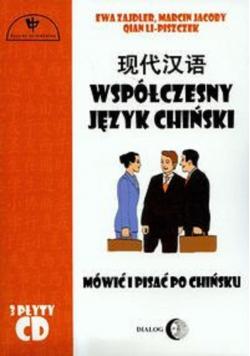 Współczesny język chiński
