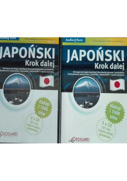 Japoński Krok Dalej z 3 płytami CD