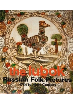 The lubok Russian Folk Pictures