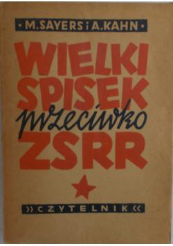 Wielki spisek przeciwko ZSRR  1948 r