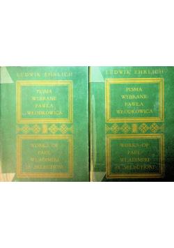 Pisma Wybrane Pawła Włodkowica Tom II i II