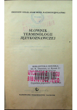 Słownik terminologii językoznawczej