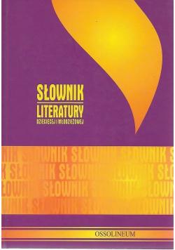 Słownik literatury dziecięcej i młodzieżowej