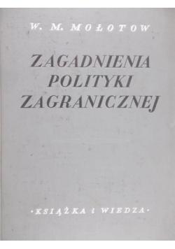 Zagadnienia polityki zagranicznej 1950 r.
