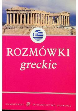Rozmówki greckie
