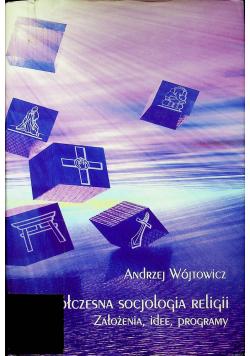 Współczesna socjologia religii