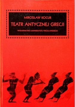 Teatr antycznej Grecji
