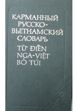 Słownik rosyjsko wietnamski