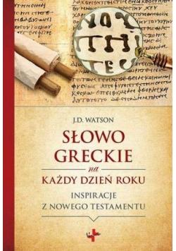 Słowo greckie na każdy dzień roku
