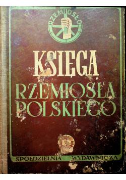 Księga rzemiosła polskiego 1949r