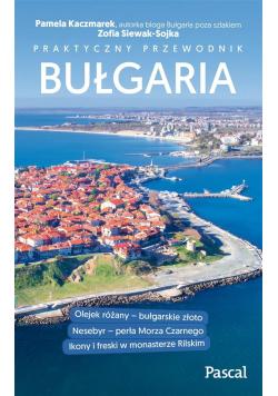 Praktyczny przewodnik - Bułgaria w.2020