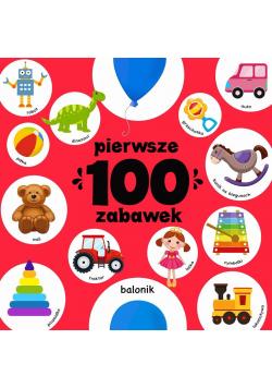Pierwsze 100 zabawek