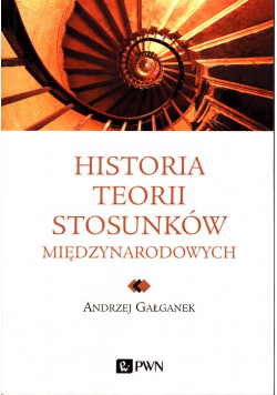 Historia teorii stosunków międzynarodowych