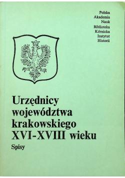 Urzędnicy województwa krakowskiego XVI - XVIII wieku