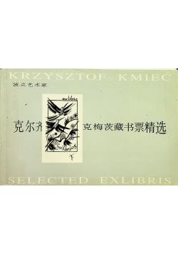 Selected Exlibris + Autograf Kmieć